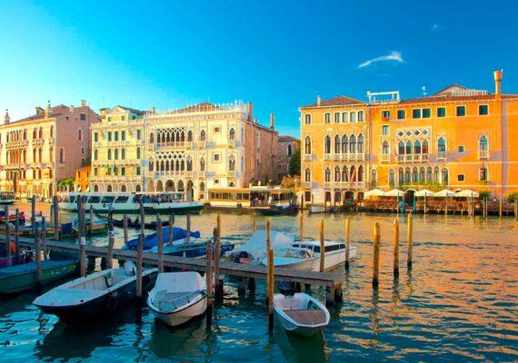 """Экскурсия """"Венеция – от Санта Лючии до Сан-Марко"""""""